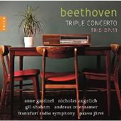 ベートーヴェン: 三重協奏曲、ピアノ三重奏曲第4番「街の歌」