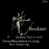 ブルックナー: 交響曲第3番 (1889年版)<タワーレコード限定>