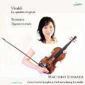 Vivaldi: Le Quattro Stagioni, etc.