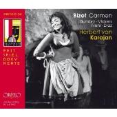 ビゼー: 歌劇「カルメン」(1967年)