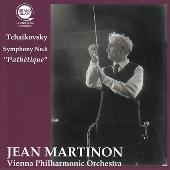 """Tchaikovsky: Symphony No.6 """"Pathetique"""""""