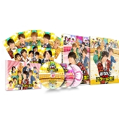 関西ジャニーズJr.のお笑いスター誕生! 豪華版 [Blu-ray Disc+2DVD]<初回限定生産版>