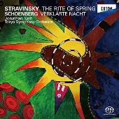 ストラヴィンスキー: バレエ音楽 「春の祭典」; シェーンベルク: 浄められた夜 作品4 (弦楽オーケストラ版)