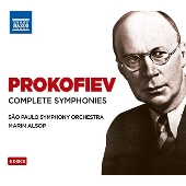 プロコフィエフ: 交響曲全集