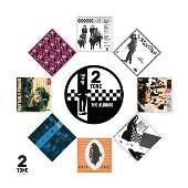 """Two Tone """"The Albums"""""""