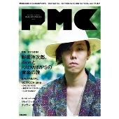 ぴあ MUSIC COMPLEX Vol.5