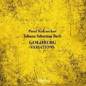 J.S.バッハ: ゴルトベルク変奏曲 BWV.988