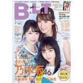 B.L.T. 2017年7月号