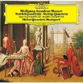 モーツァルト: 後期弦楽四重奏曲集(第14番-第23番)<タワーレコード限定>
