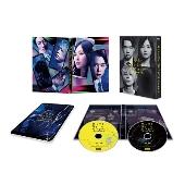 スマホを落としただけなのに 囚われの殺人鬼 豪華版 [Blu-ray Disc+DVD]