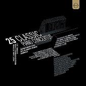 ピアノ・コンチェルト25 [7DVD+CD]<限定盤>