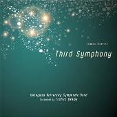 J.バーンズ:交響曲第3番