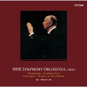 """Tchaikovsky: Symphony No.6 """"Pathetique""""; Mussorgsky: Pictures at an Exhibition"""
