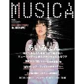 MUSICA 2019年10月号