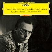 R.シュトラウス: 管弦楽曲集(ツァラトゥストラはかく語りき, 祝典前奏曲, ティル・オイレンシュピーゲルの愉快ないたずら, ドン・ファン, 英雄の生涯, 他)<タワーレコード限定>