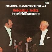 ブラームス: ピアノ協奏曲第1番<タワーレコード限定>