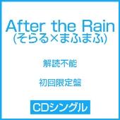 解読不能 [CD+DVD]<初回限定盤>