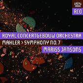 "Mahler: Symphony No.7 ""Nachtmusik"""