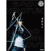 澤野弘之 [BOOK+CD]