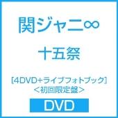 十五祭 [4DVD+ライブフォトブック]<初回限定盤>