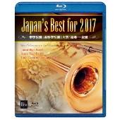 Japan's Best for 2017 初回限定BOXセット<初回限定盤>