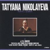 タチアナ・ニコラーエワ/20世紀ロシア最後の巨匠ピアニスト 1 [VICC-60015]