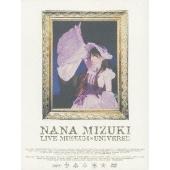 水樹奈々/NANA MIZUKI LIVE MUSEUM×UNIVERSE [KIBM-140]