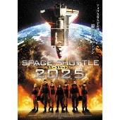 マックス・バルトーリ/スペースシャトル2025 [ADX-1027S]