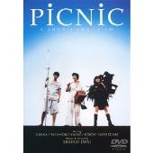 PiCNiC[PCBG-50141][DVD]