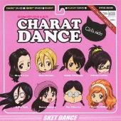 キャラット・ダンス Girl's side [AVCA-49349]
