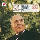 ブルーノ・ワルター/ブラームス:交響曲第1番&序曲集 [Blu-spec CD2] [SICC-30004]
