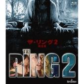 ザ・リング2[ACXF-90309][Blu-ray/ブルーレイ]