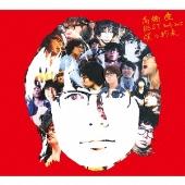 高橋優 BEST 2009-2015 『笑う約束』 [2CD+DVD]<初回限定盤>
