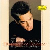 ベートーヴェン:交響曲全集 [SACD[SHM仕様]]<初回生産限定盤>