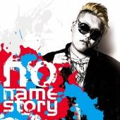 no name story