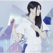 Defiance [CD+DVD]<初回生産限定盤>