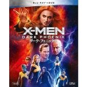 X-MEN:ダーク・フェニックス [Blu-ray Disc+DVD]