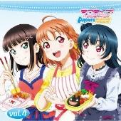 「ラブライブ!サンシャイン!! Aqours浦の星女学院RADIO!!!」vol.4 [CD+2CD-ROM]