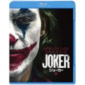 ジョーカー [Blu-ray Disc+DVD]<初回仕様版>