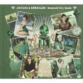 Emerald City Guide