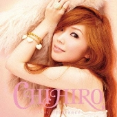 CHIHIRO (R&Bシンガーソングライター)/Love Fragrance(ラヴ・フレグランス) [XQBZ-1018]