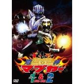 知念臣悟/琉神マブヤー1(ティーチ)&2(ターチ) DVD-BOX [VPBX-15982]