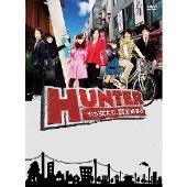 米倉涼子/HUNTER その女たち、賞金稼ぎ DVD-BOX [PCBE-63412]