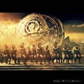僕たちは戦わない<Type C> [CD+DVD]<通常盤>