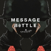 メッセージボトル<通常盤>