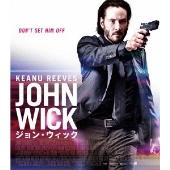 ジョン・ウィック[PCXP-50373][Blu-ray/ブルーレイ]