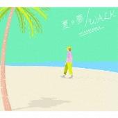 夏の夢/WALK [CD+サコッシュバッグ]<数量限定生産BOX盤>