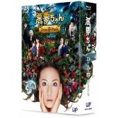 悪夢ちゃん Drea夢 Pack [2Blu-ray Disc+DVD]<初回限定版>