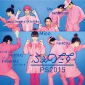 PS2015