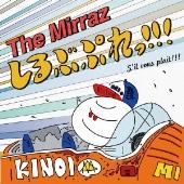 しるぶぷれっ!!! [CD+DVD]<初回生産限定BOX盤>